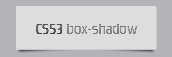 How to create slick effects with CSS3 box-shadow (1/4)