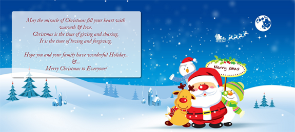 snowfall-effect-javascript-christmas-greetings